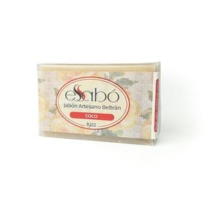Picture of Jabon en pastilla de coco natural 100gr